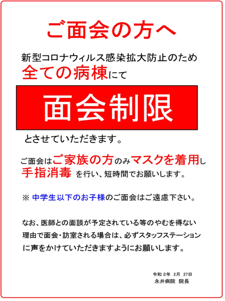 ご 不便 を おかけ し ます 「ご不便をおかけしますが」は日本語として正しい?使い方と英語表現