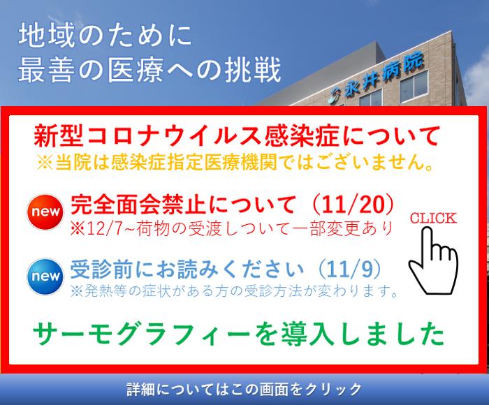 情報 三重 県 コロナ